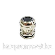 Кабельный ввод G1/2 латунный УТ1,5 IP68 (d кабеля 6-12 мм) ЗЭТА
