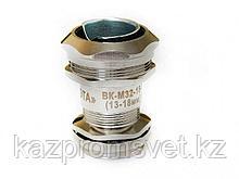Кабельный ввод ВК-М32-18-МР25 IP66/IP67/IP68 ЗЭТА для металлорукава