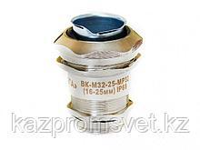 Кабельный ввод ВК-М32-25-МР32 IP66/IP67/IP68 ЗЭТА для металлорукава