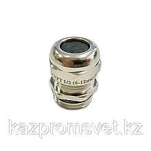 Кабельный ввод латунный NPT1/2 УТ1,5 (d кабеля 6-12 мм) ЗЭТА