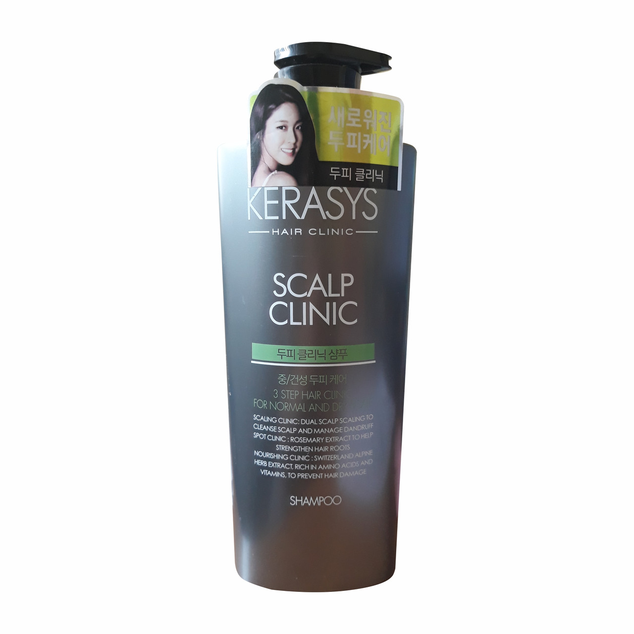 Kerasys ORIGINAL Scalp Clinic Shampoo Шампунь для Лечения Кожи Головы 600мл.