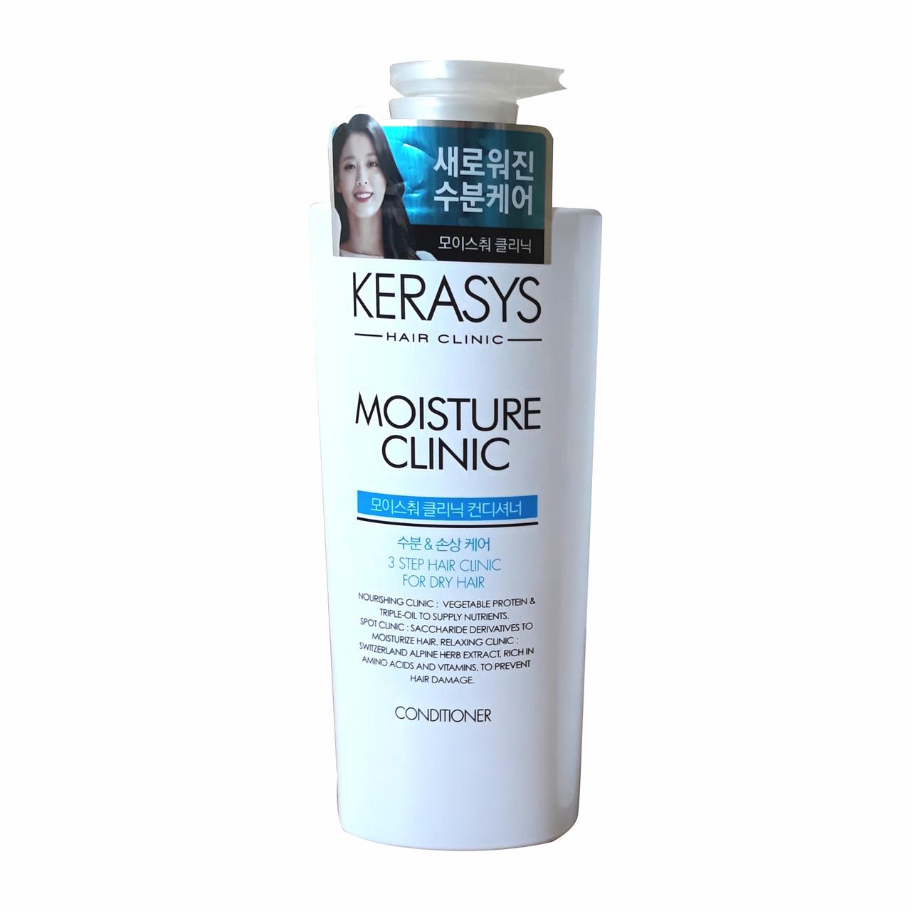 Kerasys ORIGINAL Moisture Conditioner Кондиционер для Интенсивного Увлажнения 600мл.