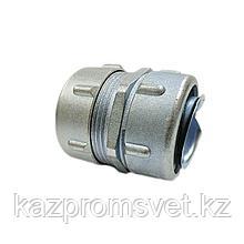 Муфта соединительная для металлорукава МСМ-32 ЗЭТА