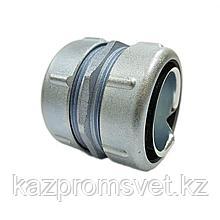 Муфта соединительная для металлорукава МСМ-50 ЗЭТА