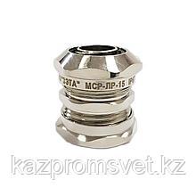 Муфта соединительная МСР-ЛР-15 IP67 ЗЭТА