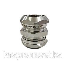 Муфта соединительная МСР-НР-20 IP67 ЗЭТА