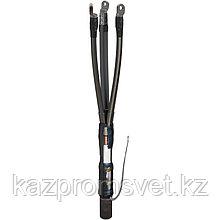 Концевая кабельная Муфта 3 КВТп-10 (150-240)  L-450 с наконечниками (комбинированный комплект заземления) ЗЭТА