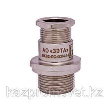 Ех-кабельный ввод ВКВ2-ЛС-G 3/4-14 1Ех d е II Gb X (ЗЭТА)