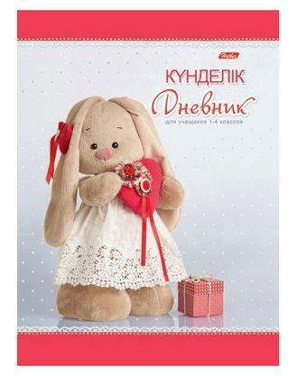 """Дневник """"Hatber"""", 40л, А5, на казахском и русском языках, мягкий переплёт, серия """"Зайка Ми"""""""