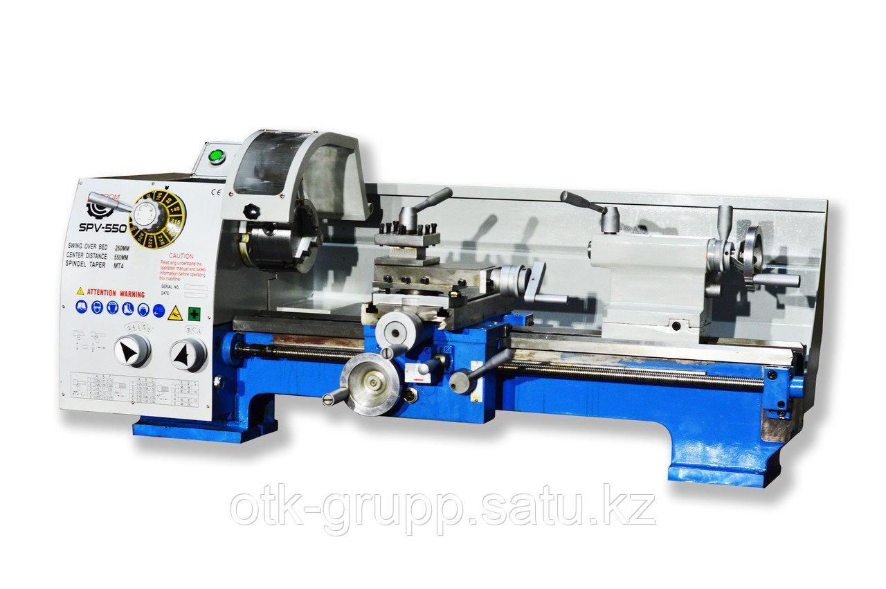 Токарно-винторезный станок SPV-550
