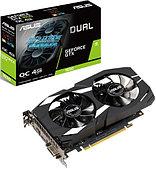 Видеокарта ASUS DUAL GTX 1650, DUAL-GTX1650-O4G, Dual fan, 4Gb/128bit GDDR5