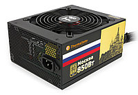 Блок питания Thermaltake RU W Series Moscow 850W (Gold)
