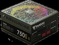 Блок питания 900W GAMDIAS ASTRAPE P1-750G 80PLUS GOLD 750W RGB APFC 135mmFAN>
