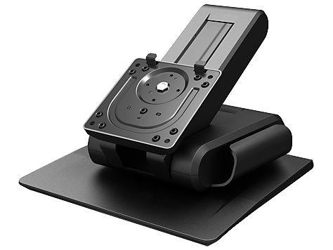 HP C1N43AA Height Adjustable and Reclining Stand