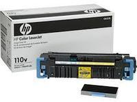 HP CB458A Color LaserJet 220volt Fuser Kit