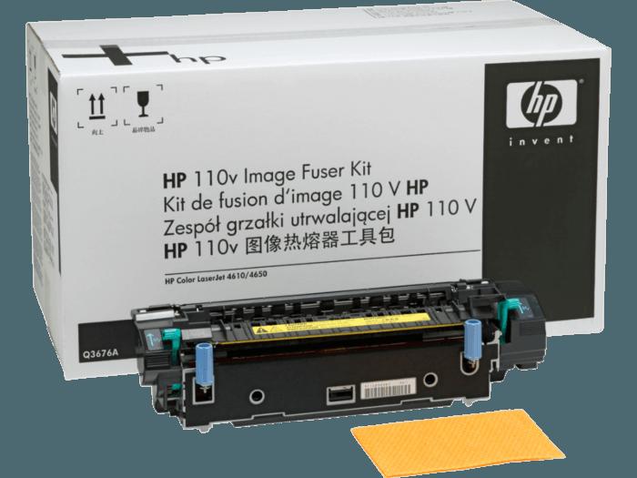 HP Q3677A Image Fuser Kit 220V
