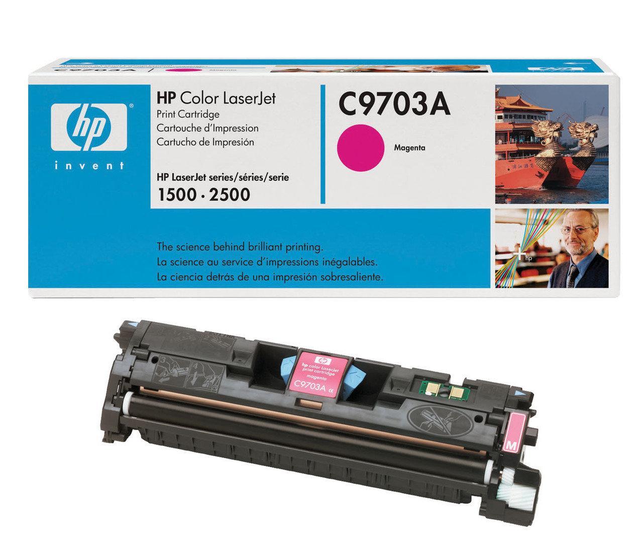 HP C9703A Toner Cartridge