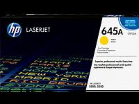 HP C9733A Toner Cartridge