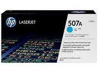HP CE401A 507A Cyan Cartridge