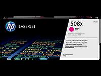HP CF363X 508X Magenta LaserJet Toner Cartridge