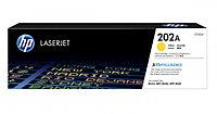 HP CF532A HP 205A Yellow LaserJet Toner Cartridge