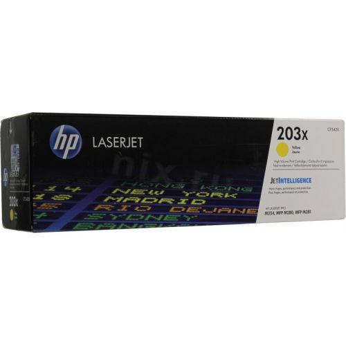 HP CF542X HP 203X Yellow LaserJet Toner Cartridge