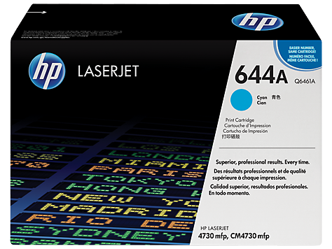 HP Q6461A Cyan Print Cartridge for