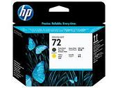 HP C9384A Matte Black and Yellow Printhead №72