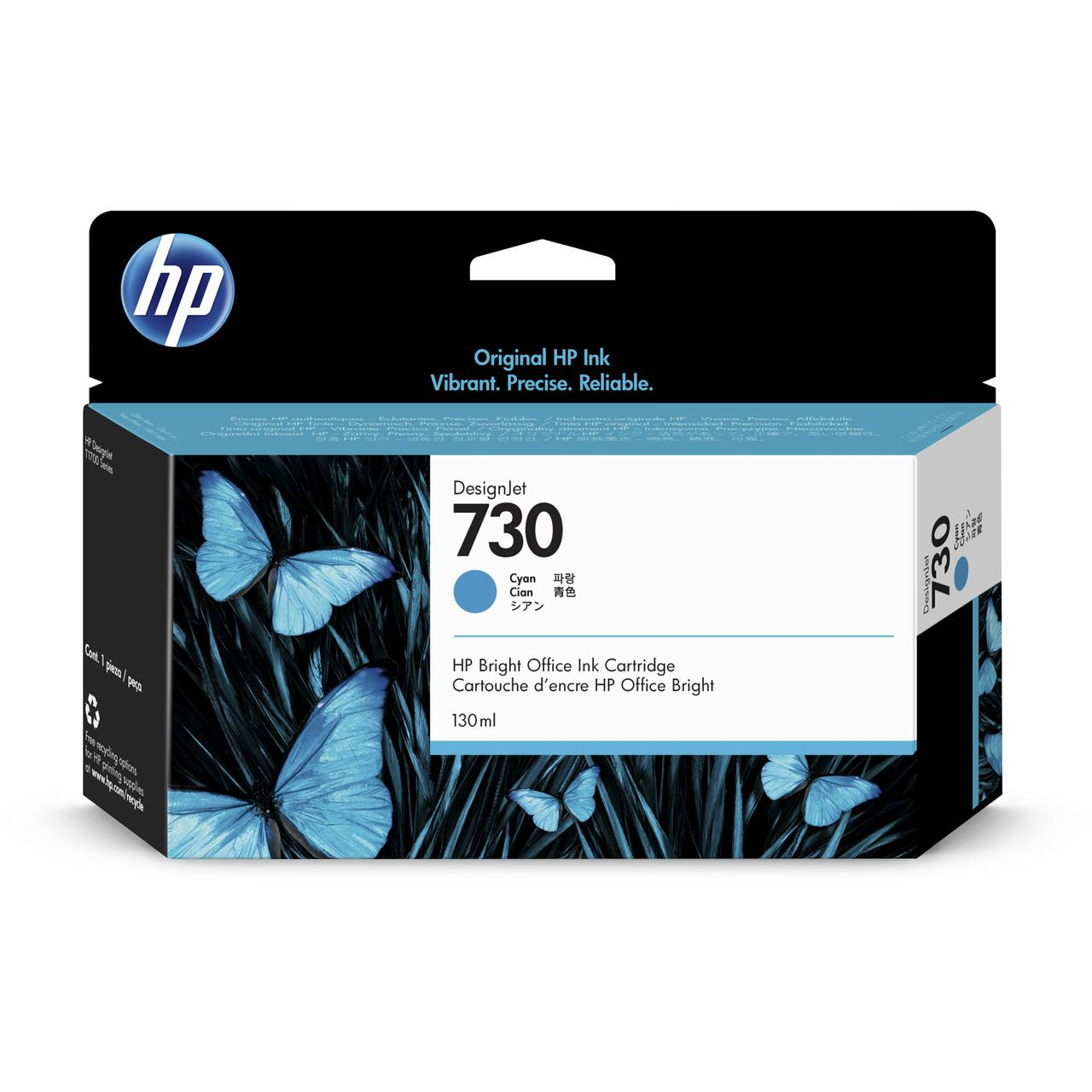 HP P2V62A 730 Cyan Ink Cartridge for