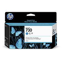HP P2V62A 730 Cyan Ink Cartridge for
