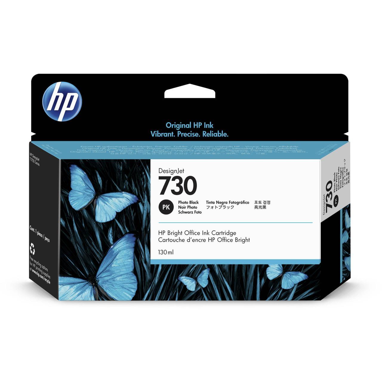 HP P2V67A 730 Photo Black Ink Crtg