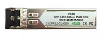 Оптический транссивер GbE SFP 2630