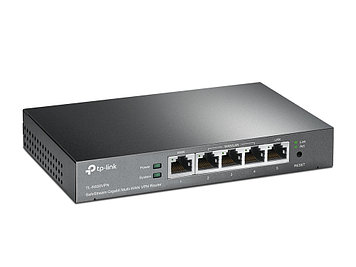 Маршрутизатор GbE VPN Tp-Link TL-R600VPN