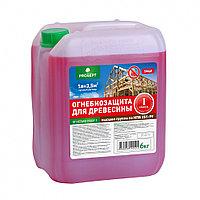 ОГНЕБИО PROF 1 (ПРОФ 1)- пропитка огнебиозащита для древесины .5 литров.
