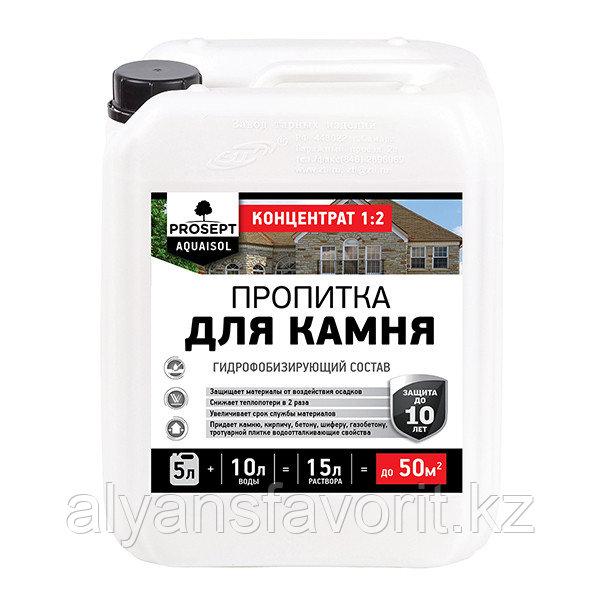AQUAISOL - пропитка для камня, гидрофобизирующий состав концентрат.5 литров. РФ