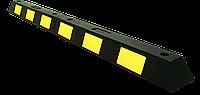 Колесоотбойник резиновый 1800мм
