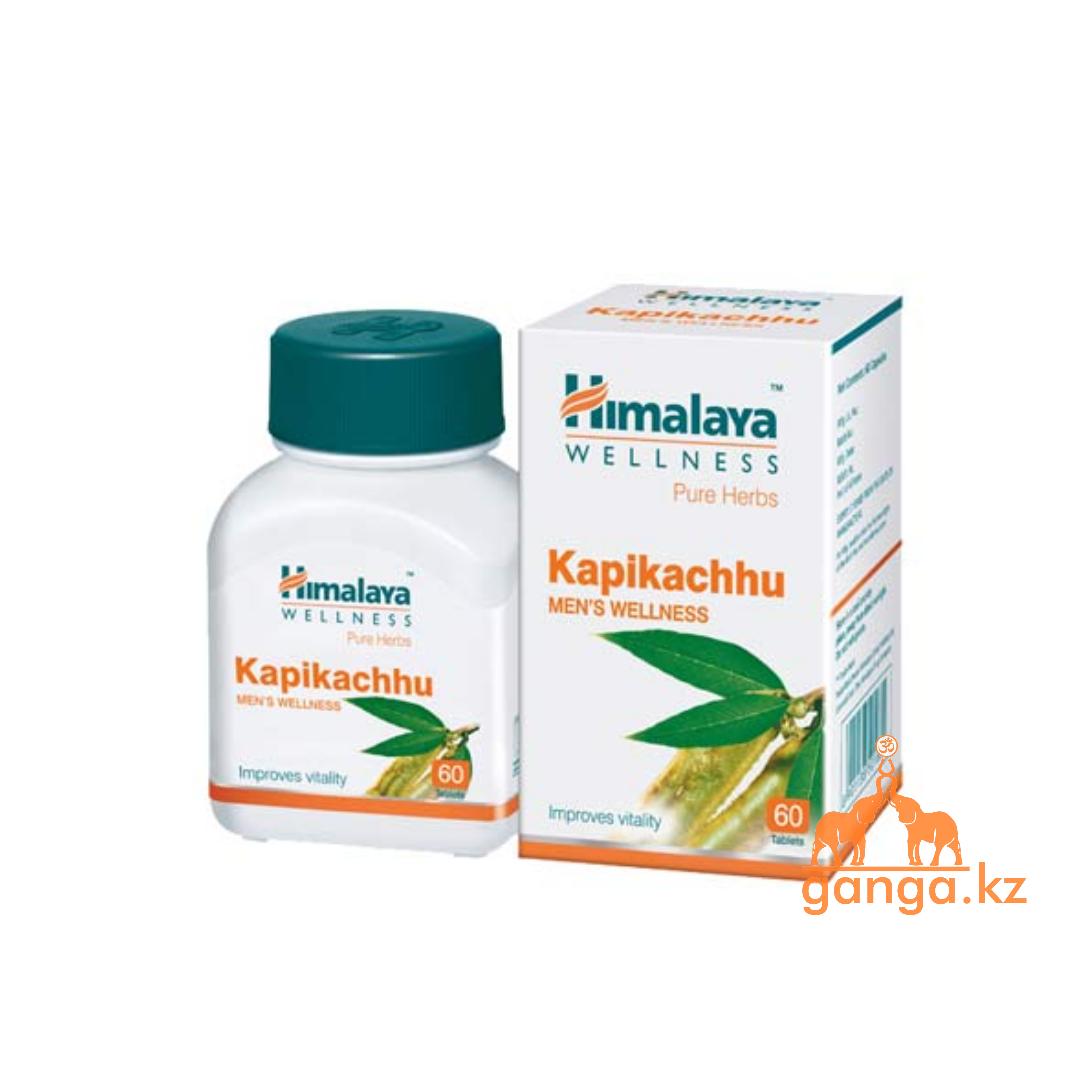 Капикачху - Мужское здоровье (Kapikachhu HIMALAYA), 60 таб.