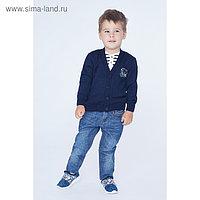 """Джемпер для мальчика """"Мишка на севере"""", рост 104 см (54), цвет тёмно-синий ПДД283006"""
