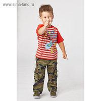 Футболка для мальчика, рост 110 см, цвет красный