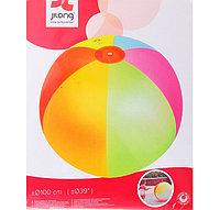 Мяч пляжный цветной,расцветки, 107 см