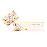 Приглашение 'На свадьбу' цветы, золотые кольца (комплект из 40 шт.)