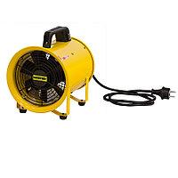 Вентиляторы MASTER BLM 4800