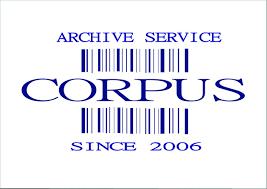 OSG Records Management Казахстан приобрели права ТОО Corpus archive на оказание архивных услуг