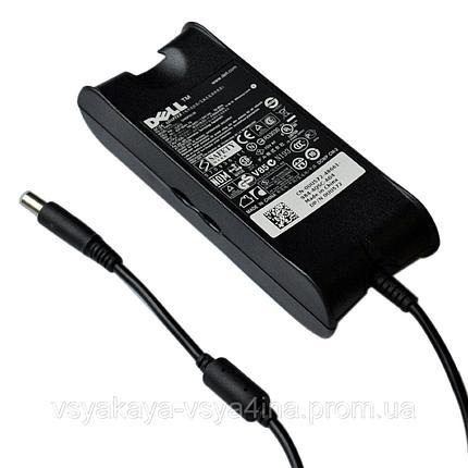 Зарядка для ноутбука Dell 19.5v, 4.62А, 7.4x5.0мм, фото 2
