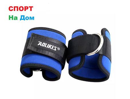 Манжета для тяги на тренажере (Синяя), фото 2