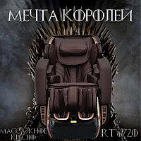 Массажное кресло Rongtai RT8720S