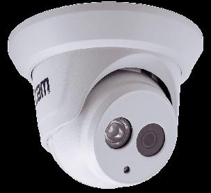 Уличная купольная IP камера iPanda iCAM FXD2A-EXIR 2 Мп, фото 2