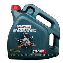 Моторное масло CASTROL Magnatec Diesel 10W40 B4 4L