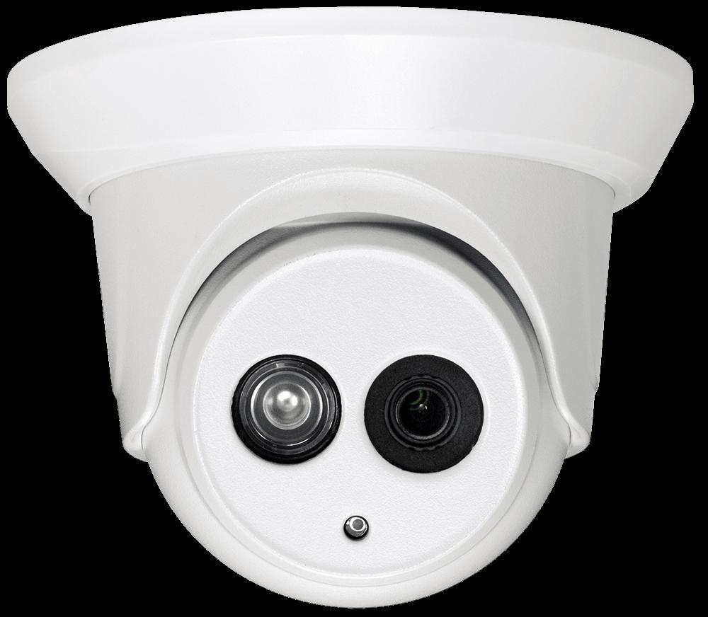 Уличная IP камера iPanda iCAM FXD2A-EXIR 4Мп 3.6 мм (новая модель)