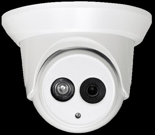 Уличная IP камера iPanda iCAM FXD2A-EXIR 4Мп 3.6 мм (новая модель) , фото 2